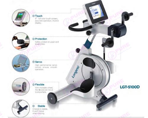 RehaMoto LGT-5100D